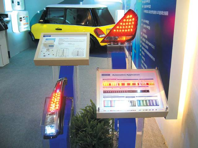 Everlight showcases car-use LED applications
