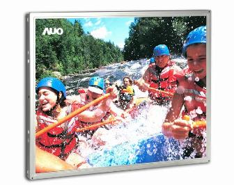 AUO 19-inch panel with 2ms response time