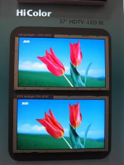 AUO's 37-inch HDTV-LED backlit panel