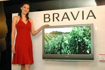 Sony introduces new Bravia TVs in Taiwan