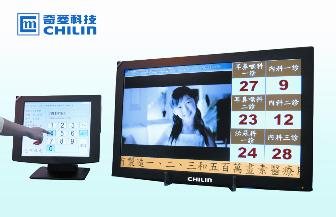 ChiLin medical-use multimedia display