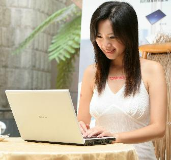 Taiwan market: Toshiba adds new dual-core notebook