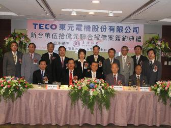 Teco secures NT$5 billion syndicated loan