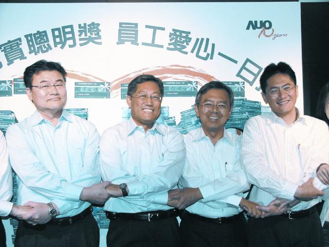 AUO celebrates tenth anniversary