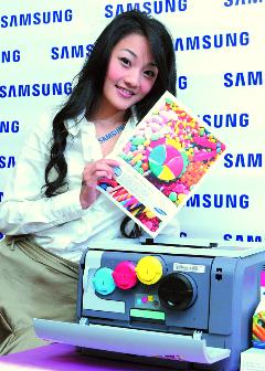 Samsung Electronics' CLP-300 color laser printer