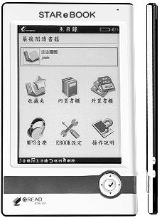 eRead launches e-book reader in Taiwan