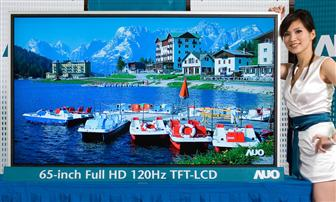 AUO claims Taiwan's first 65-inch full high-definition (HD) 120Hz LCD TV panel