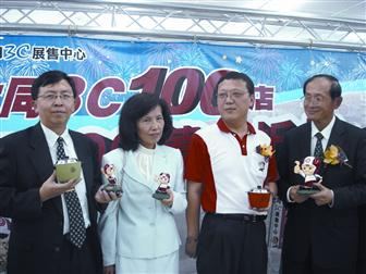 Tatung to double 3C channel stores in Taiwan in 2007