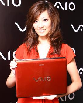 Sony's Vaio-branded CR13 notebook