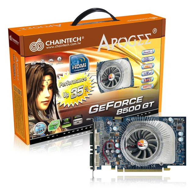 Chaintech GAE85GT graphics card based on Nvidia GeForce 8500GT