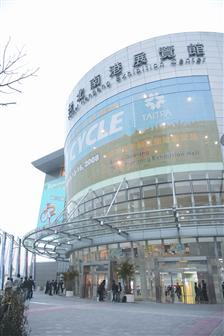 Nangang Exhibition Center in Taipei