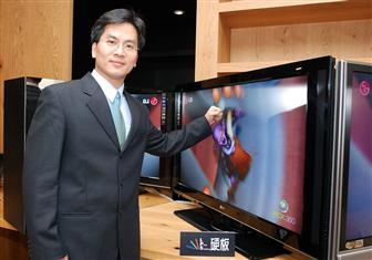 LG Taiwan full HD LCD TV
