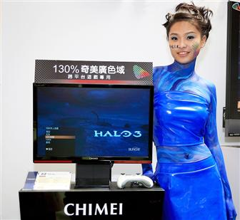 Chimei branded 42-inch full HD LCD TV