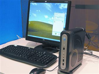 Desktop PC featuring Intel Atom processor