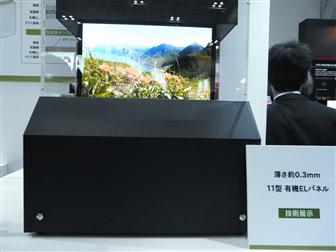 Finetech Japan 2008: Sony ultra-thin OLED TV panel with 0.3mm thickness