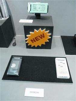 Finetech Japan 2008: Hitachi e-paper for use in handset shells