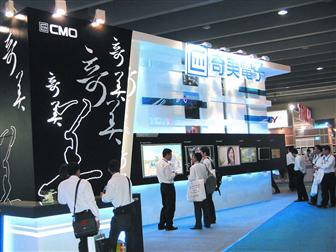 Asia FPD 2008 in China
