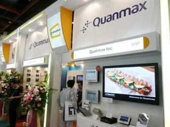 Quanmax booth at Computex 2008