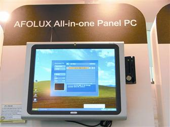 IEI Technology Group AFOLUX all-in-one panel PC