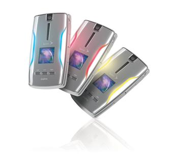 Kyocera Katana Eclipse by Sanyo redefines mobile phone personalization <br>