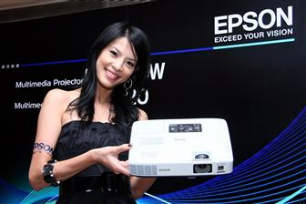 Epson business projector, EB-1730W