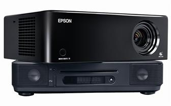 Epson MovieMate 72 projector