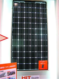 Eco-Products 2008: Sanyo showcases polysilicon-based solar module