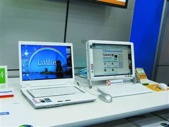 Eco-Products 2008: NEC PCs go 'green'