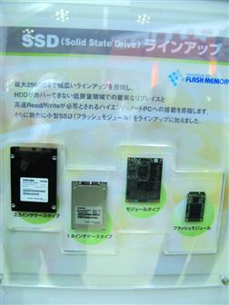Toshiba features eco products with 256GB SSD