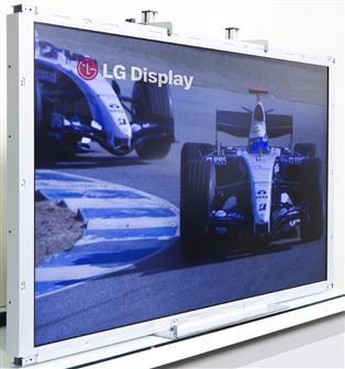 LG Display Trumotion 480Hz LCD TV Panel