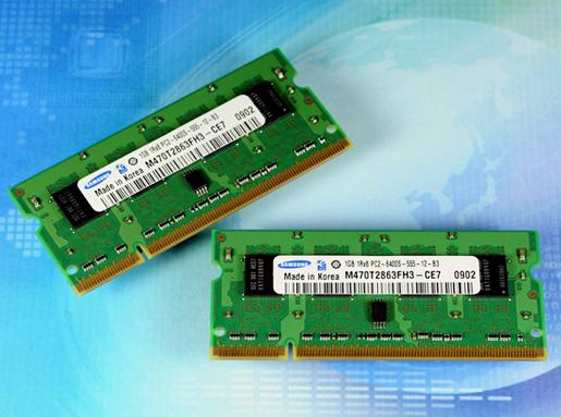 Samsung 40nm 2Gb DDR3 to enter mass production by year-end