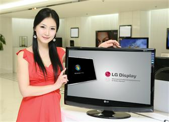 LG Display 27-inch full HD TV/monitor LCD panel