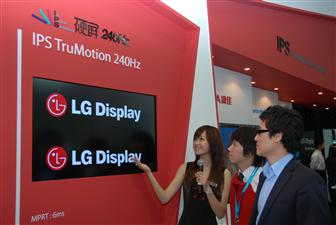 FPD China 2009: LG Display TruMotion 240Hz panel