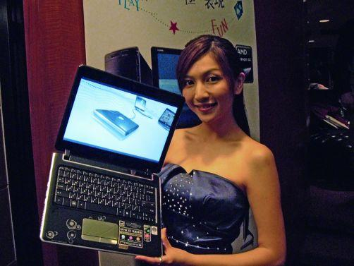 HP Pavilion dv2 ultra-thin notebook