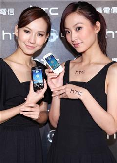 Taiwan market: Android-powered HTC Magic available via CHT