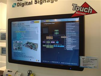 Computex 2009: Lex 42-inch all-in-one LCD PC for digital signage