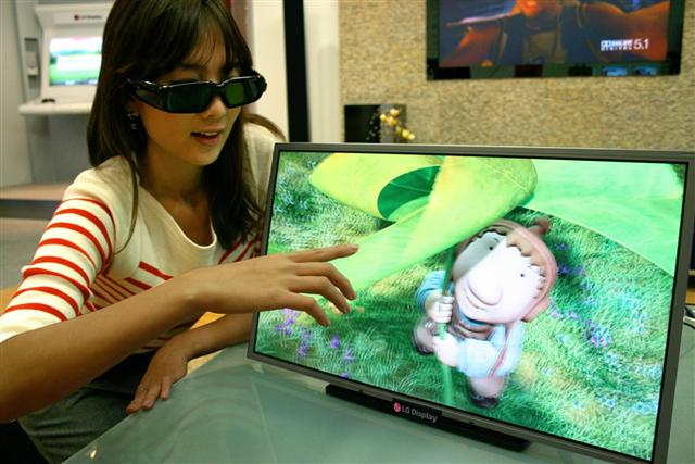 LG Display full HD 3D LCD panel