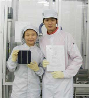 Shinsung Holdings producing solar cells with 18% efficiency