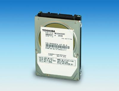 Toshiba 200GB 2.5-inch HDD for automotive applications