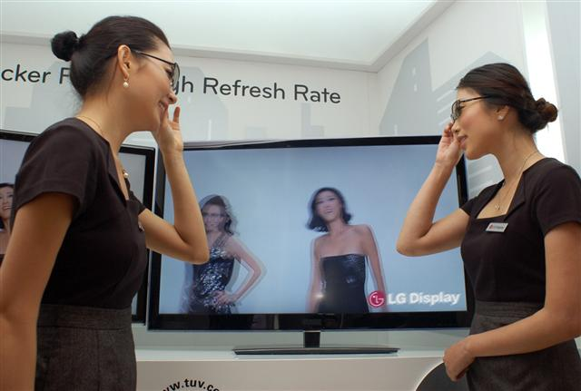 CES 2011: LG Display's FPR 3D panel