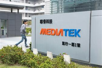 MediaTek headquarters