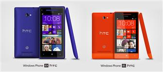 HTC Windows Phone 8X, 8S
