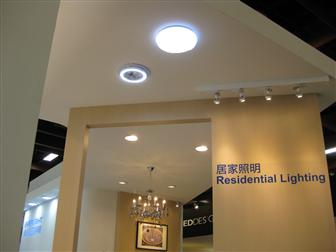 2013 Taiwan International Lighting Show: Everlight residential LED lighting