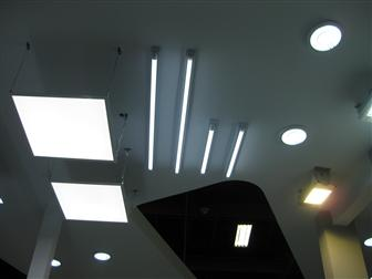 Everlight LED ceiling lights