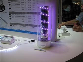 2013 Taiwan International Lighting Show: Edison Opto LED strip lamp