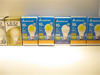 2013 Taiwan International Lighting Show: Delta LED light bulbs
