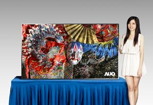 AUO 65-inch Ultra HD TV panel