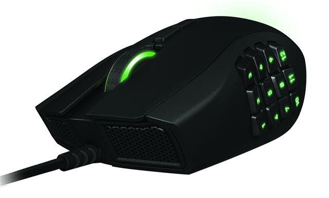 New Razer Naga gaming mouse
