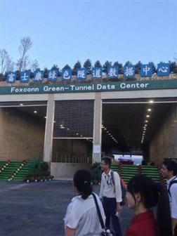 Foxconn green-tunnel datacenter