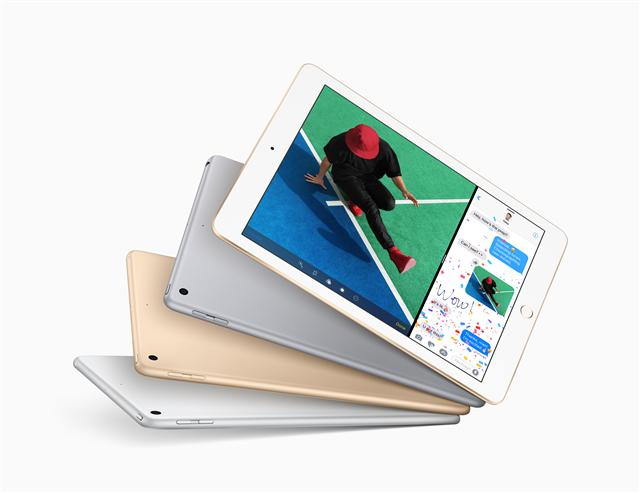 Apple inexpensive 9.7-inch iPad